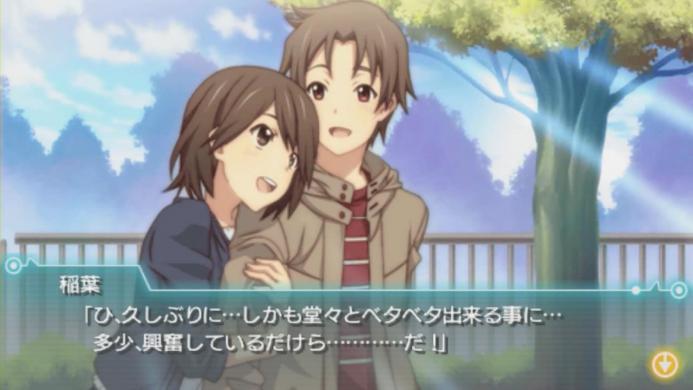 PSP『ココロコネクト』CDPV#7「エピソード:デレばん」.720p.mp4_000076176
