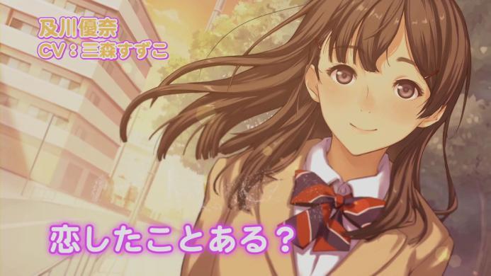 ブシモ「恋愛リプレイ」CM ♪KOTOKO「リスタート」.1080p.mp4_000002002