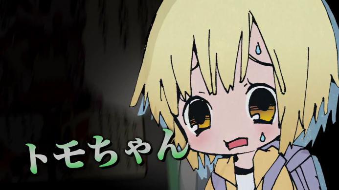 『クギ子ちゃん』なかよしPV.720p.mp4_000039466