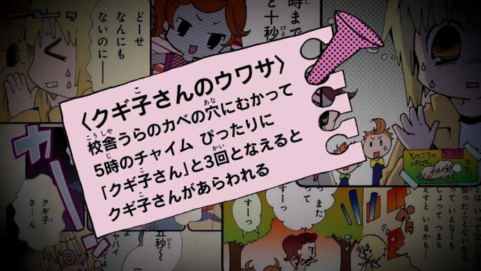 『クギ子ちゃん』なかよしPV.720p.mp4_000032666