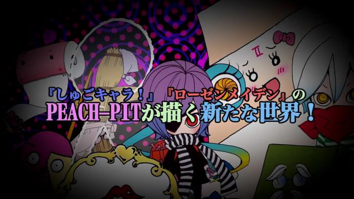 『クギ子ちゃん』なかよしPV.720p.mp4_000031400