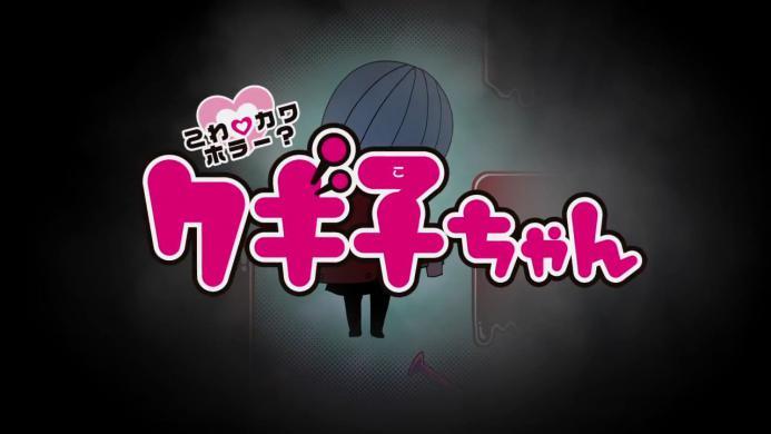 『クギ子ちゃん』なかよしPV.720p.mp4_000021700