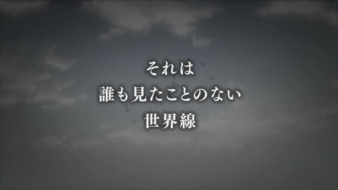 『劇場版 STEINS;GATE 負荷領域のデジャヴ』特報.720p.mp4_000015015
