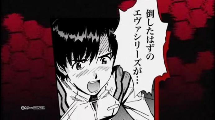 角川コミックスエース 「新世紀エヴァンゲリオン」第13巻発売CM.480p.webm_000005339