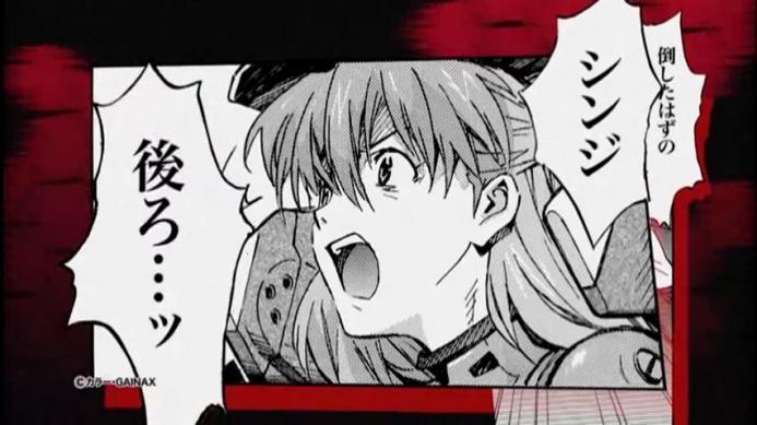 角川コミックスエース 「新世紀エヴァンゲリオン」第13巻発売CM.480p.webm_000005806