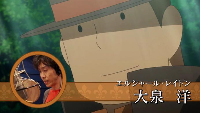 【PV】『レイトン教授VS逆転裁判』PV2.720p.mp4_000160666