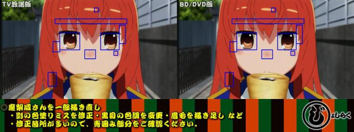 sm19467474 - 【じょしらく】TV放送版/BD・DVD版比較 その3(第五席~第六席) (1)