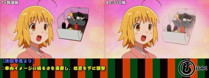 sm19467474 - 【じょしらく】TV放送版/BD・DVD版比較 その3(第五席~第六席) (4)