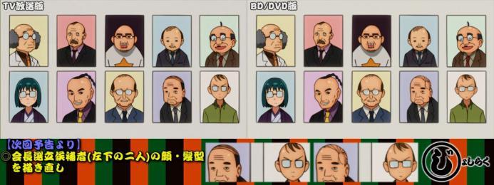 sm19467474 - 【じょしらく】TV放送版/BD・DVD版比較 その3(第五席~第六席) (6)