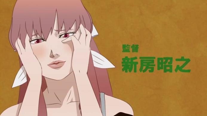 sm19464694 - 新房昭之監督&シャフト制作作品OP・ED集Par