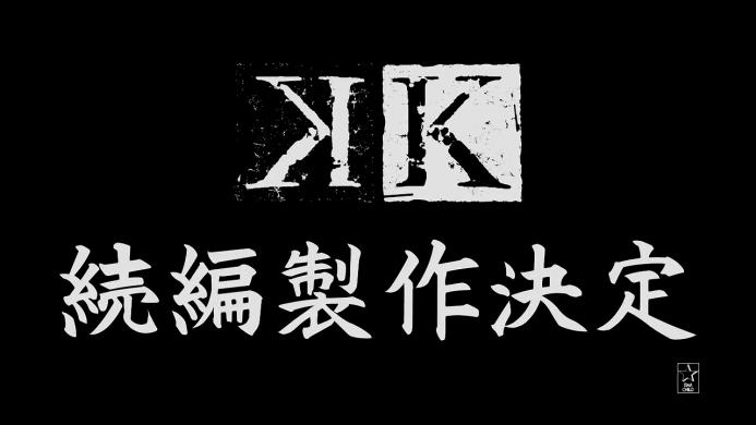 【HD】TVアニメ『K』CM集 First seasons part