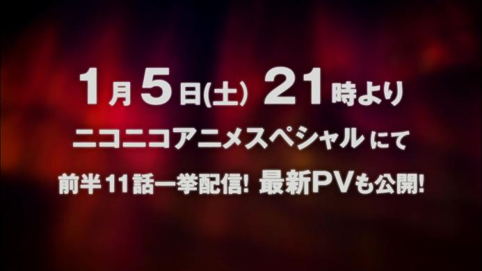 ロボティクスノーツPV for C8 (2)