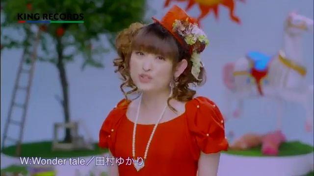 田村ゆかり/「W_Wonder tale」MUSIC VIDEO