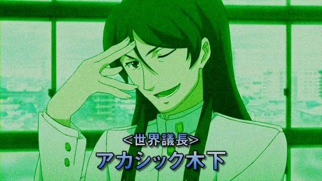 AURA~魔竜院光牙最後の闘い~ PV4 (1)