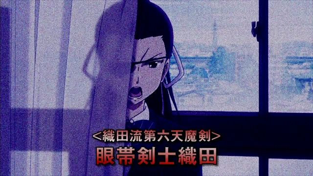 AURA~魔竜院光牙最後の闘い~ PV4 (3)