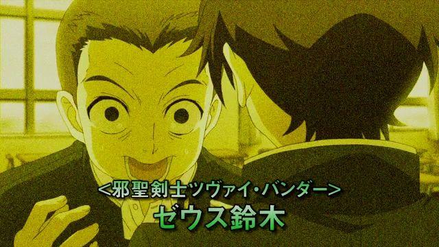AURA~魔竜院光牙最後の闘い~ PV4 (2)