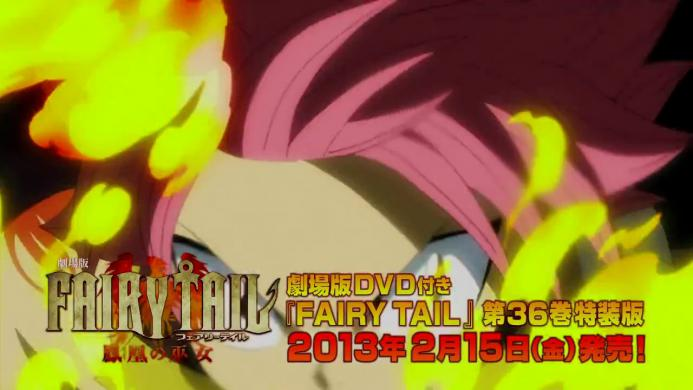 DVD付き「FAIRY TAIL」第36巻 特装版 P
