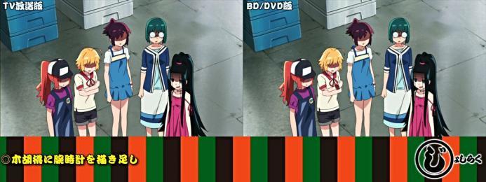 sm19923498 - 【じょしらく】TV放送版/BD・DVD版比較 その4(第七席~第八席) (4)