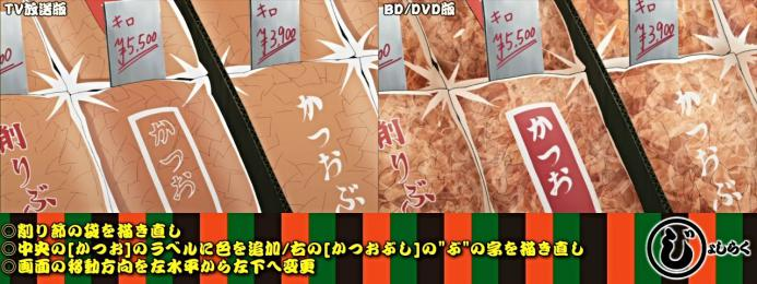 sm19923498 - 【じょしらく】TV放送版/BD・DVD版比較 その4(第七席~第八席) (2)