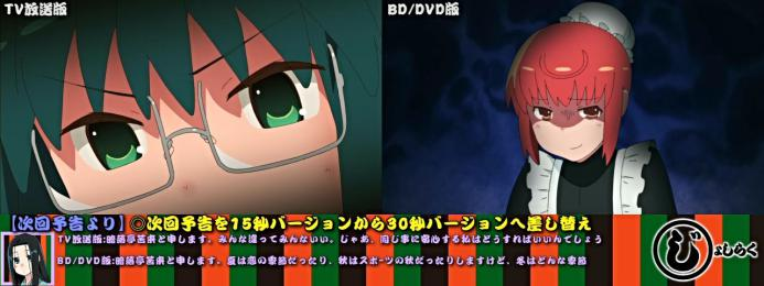 sm19923498 - 【じょしらく】TV放送版/BD・DVD版比較 その4(第七席~第八席) (3)