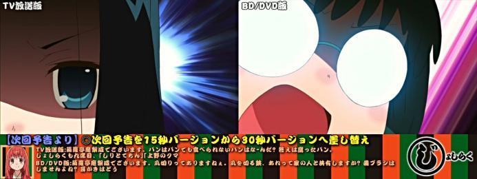 sm19923498 - 【じょしらく】TV放送版/BD・DVD版比較 その4(第七席~第八席) (1)
