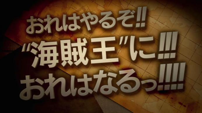 「ワンピース海賊無双2」第二弾PV (5)