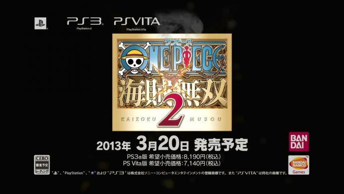 「ワンピース海賊無双2」第二弾PV (1)