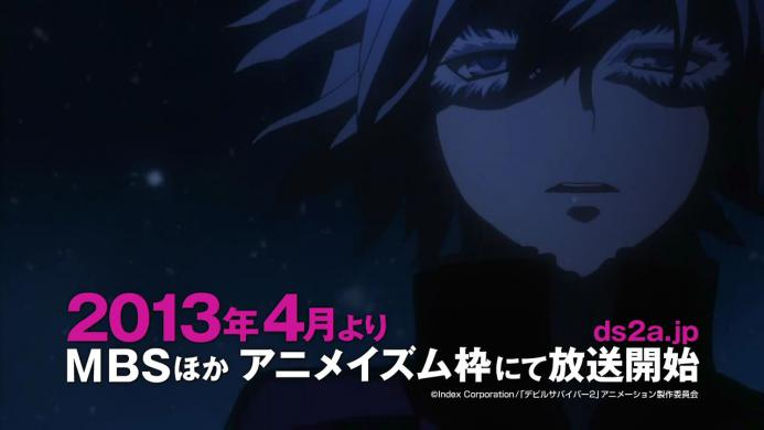 TVアニメ「DEVIL SURVIVOR2 the ANIMATION」PVver憂う者bm_000027461 (1)