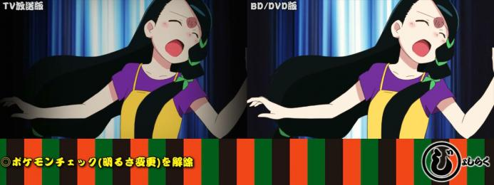 sm20217239 - 【じょしらく】TV放送版/BD・DVD版比較 その5(第九席~第十席p4_000259926 (5)