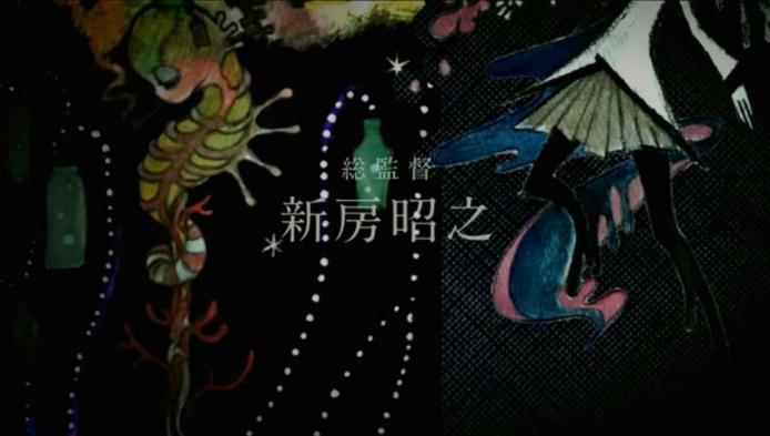sm20471539 - 劇場版 魔法少女まどか☆マギカ[新編]叛逆の物語 予告PV (10)