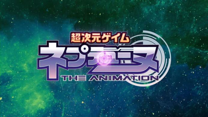 TVアニメ『超次元ゲイム ネプテューヌ』第1弾PV3 (2)