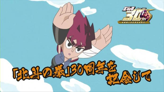 TVアニメ「DD北斗の拳」 予告PV 60秒ve (8)