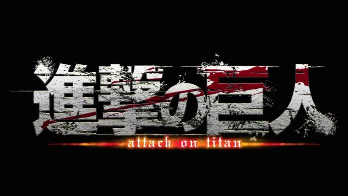 TVアニメ「進撃の巨人」PV 第2p4_000025692 (1)