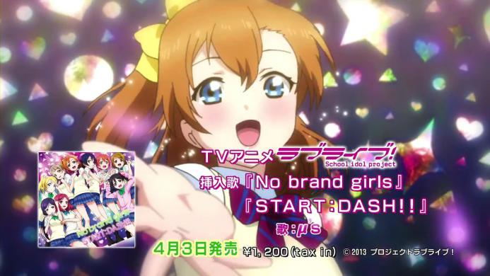 TVアニメ『ラブライブ!』挿入歌シングル3「No brand girls」_「START_DASH!!」TVC4_000013747 (1)