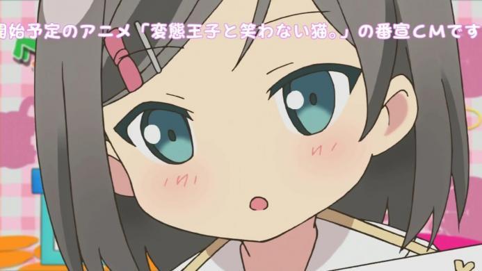 変態王子と笑わない猫。へんねこBBS 9~12 [Hentai Ouji To Warawanai Neko_000051079 (1)