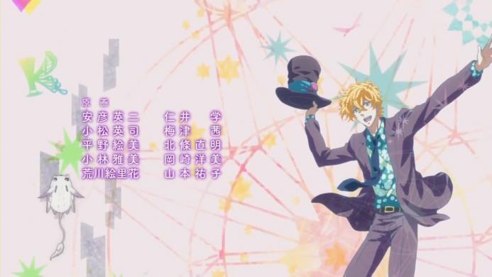 D _ Ending 「REASON」 - KAmiYU (1)