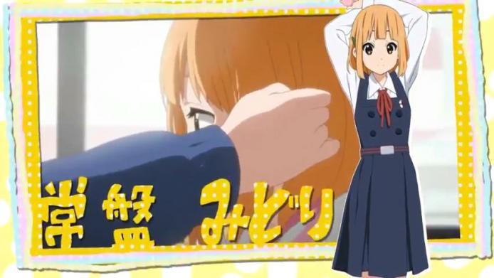 「たまこまーけっと」キャラクターソング『きっとね、ずっとね、よろしくね。』PV.480p.flv_000030083