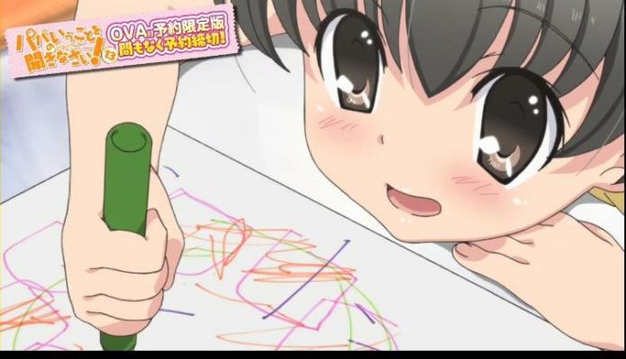 OVA パパのいうことを聞きなさい! PV.flv_000012997