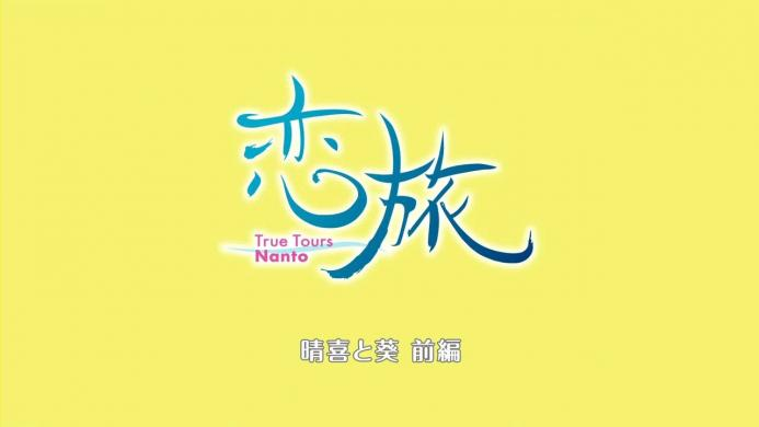 nanto0101 (1)
