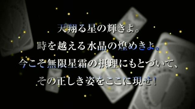 [7月] Fantasista Doll PV.360p.webm_000032057
