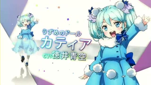 [7月] Fantasista Doll PV.360p.webm_000064923