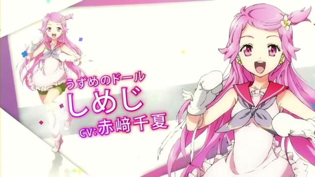 [7月] Fantasista Doll PV.360p.webm_000071563