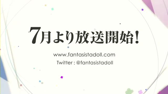 [7月] Fantasista Doll PV.360p.webm_000103829