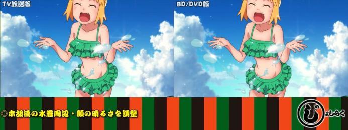 sm20986594 - 【じょしらく】TV放送版/BD・DVD版比較 その6(第十一席~第十三席).mp4_000026109