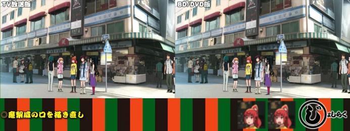 sm20986594 - 【じょしらく】TV放送版/BD・DVD版比較 その6(第十一席~第十三席).mp4_000582707