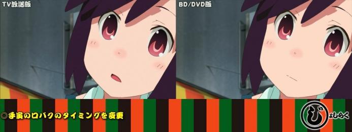 sm20986594 - 【じょしらく】TV放送版/BD・DVD版比較 その6(第十一席~第十三席).mp4_000179054