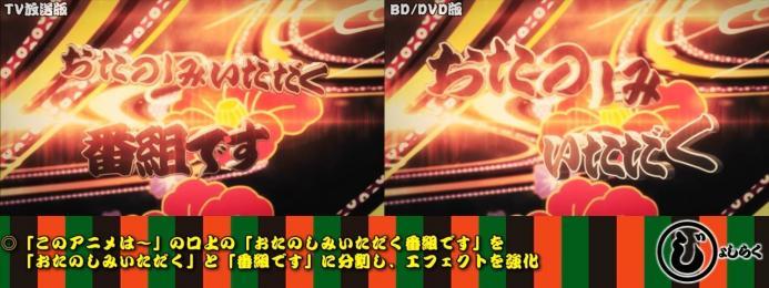 sm20986594 - 【じょしらく】TV放送版/BD・DVD版比較 その6(第十一席~第十三席).mp4_000604229