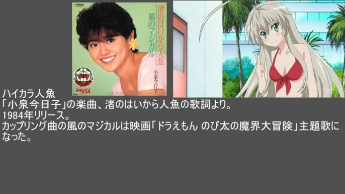 sm20993783 - ニャル子さんW第七話ネタ解説動画.mp4_000168366