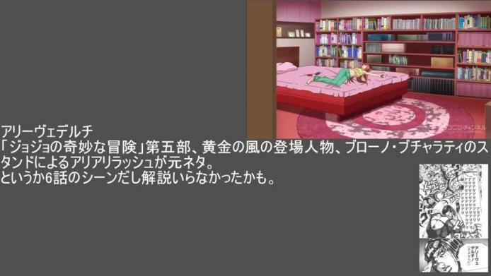 sm20993783 - ニャル子さんW第七話ネタ解説動画.mp4_000073599