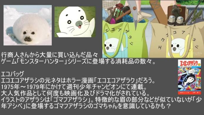 sm20993783 - ニャル子さんW第七話ネタ解説動画.mp4_000104133